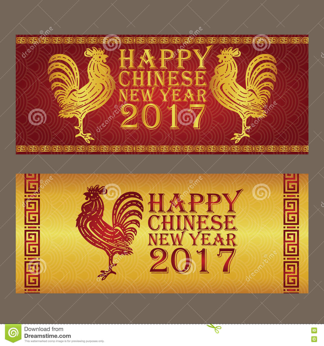 happy chinese new year 2017 year chicken banner card stock illustrations 1485 happy chinese new year 2017 year chicken banner card stock illustrations