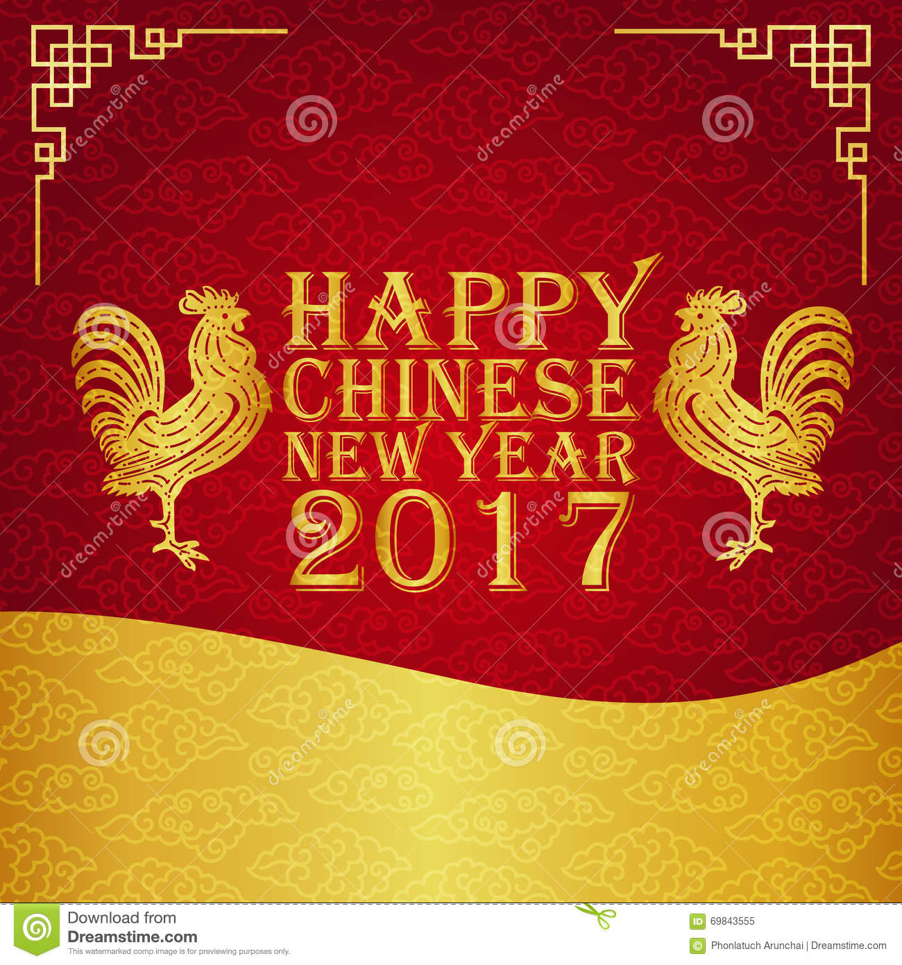 Happy Chinese New Year 2017 The Of Chicken Royalty Free Stock Photo