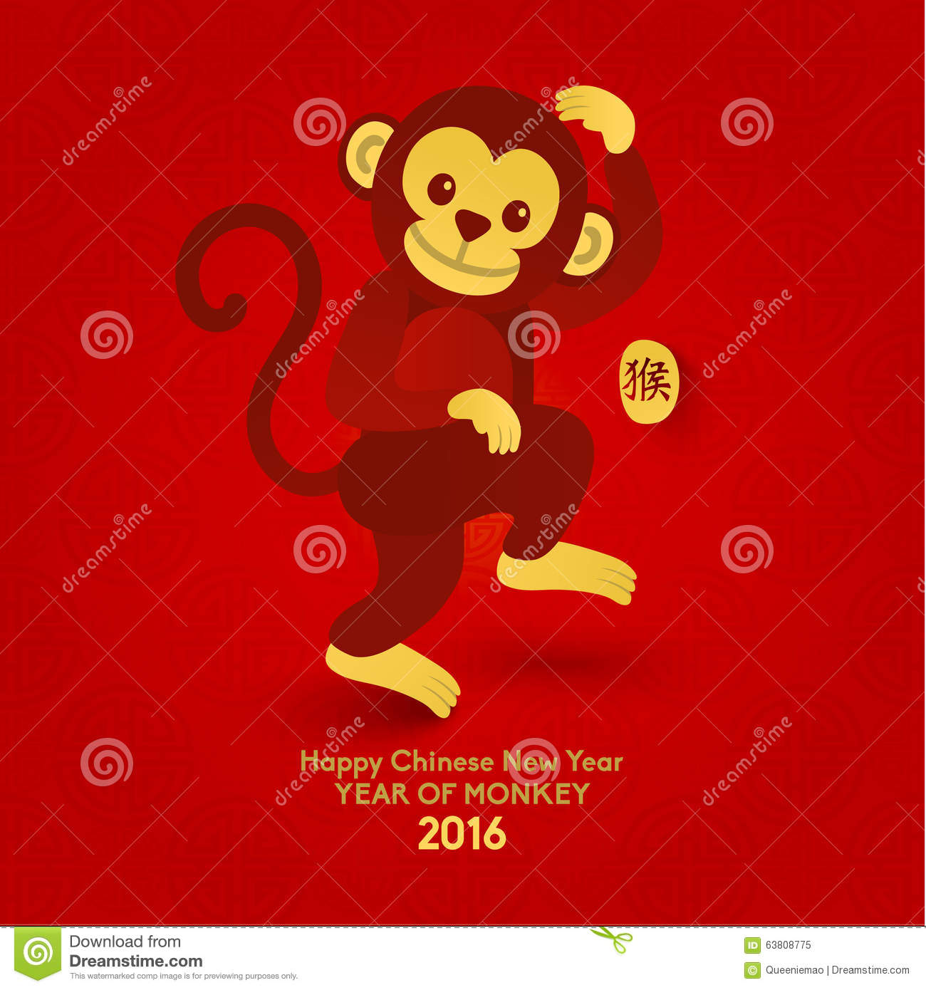 Happy Chinese New Year 2016 Year Of Monkey Stock ...