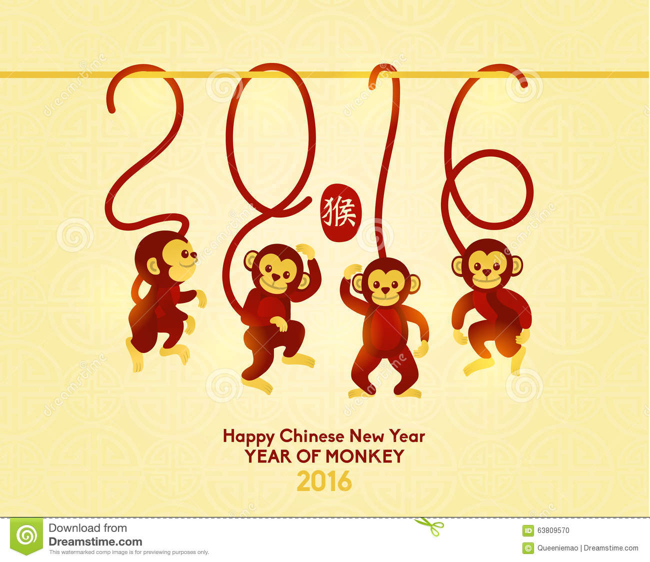 happy chinese new year 2016 year of monkey gold ornament - Happy Chinese New Year In Mandarin