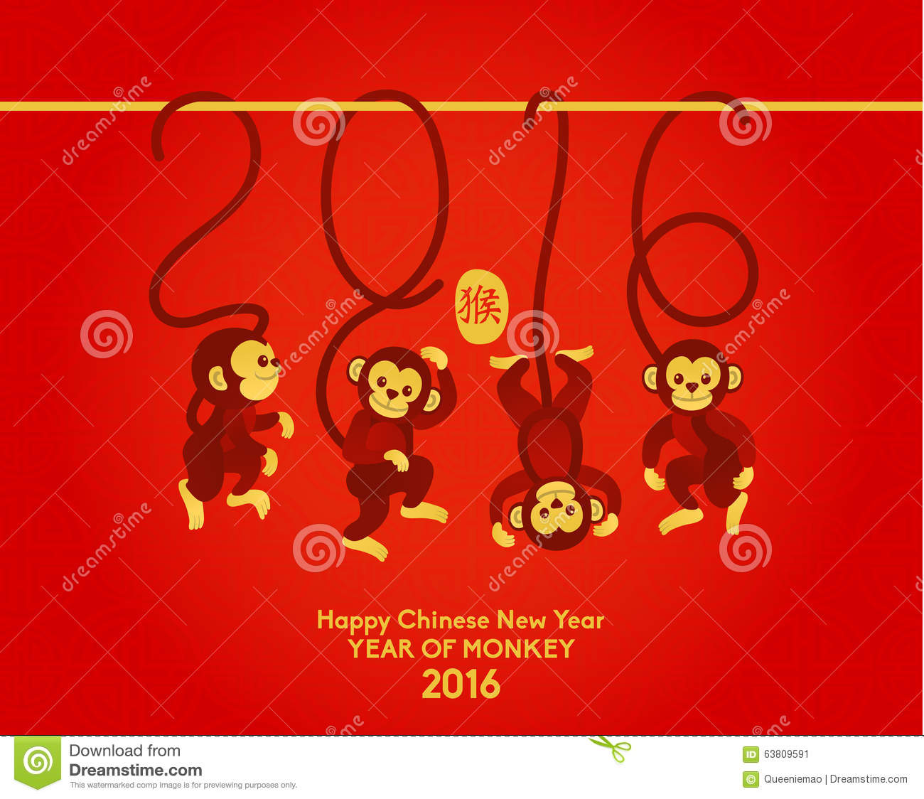 Happy Chinese New Year 2016 Year Of Monkey Stock Vector - Image ...