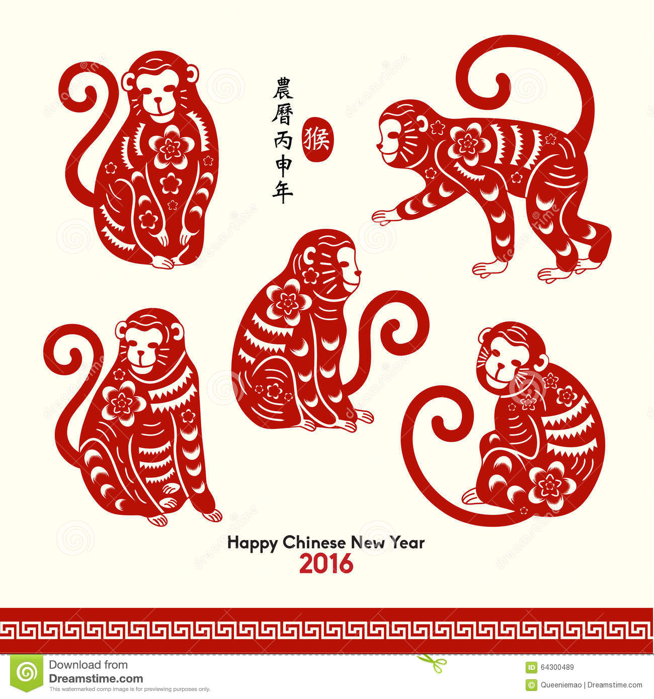 happy chinese new year 2016 year of monkey - Chinese New Year Of The Monkey