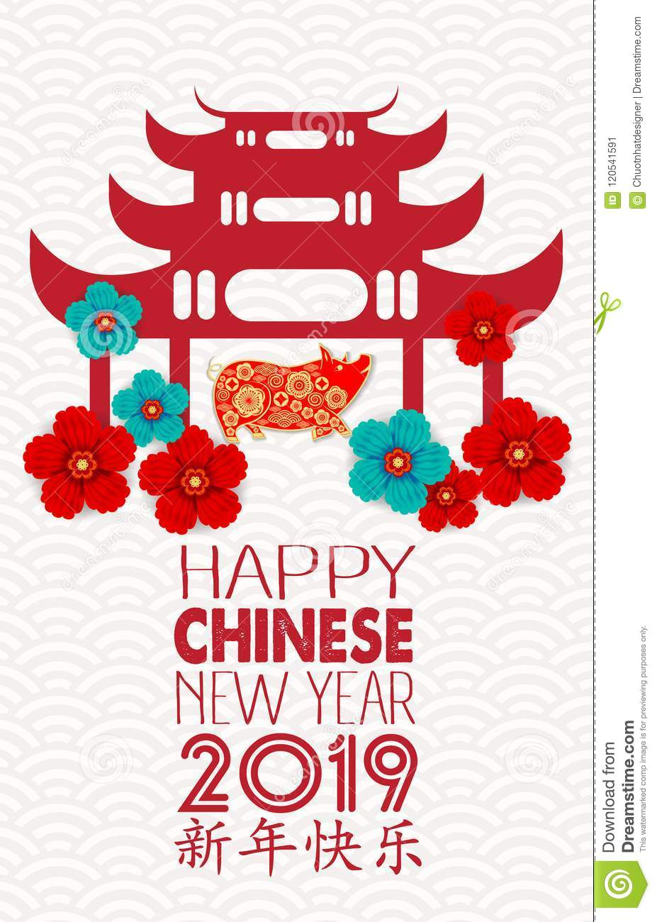 Happy New Year Chinese 23