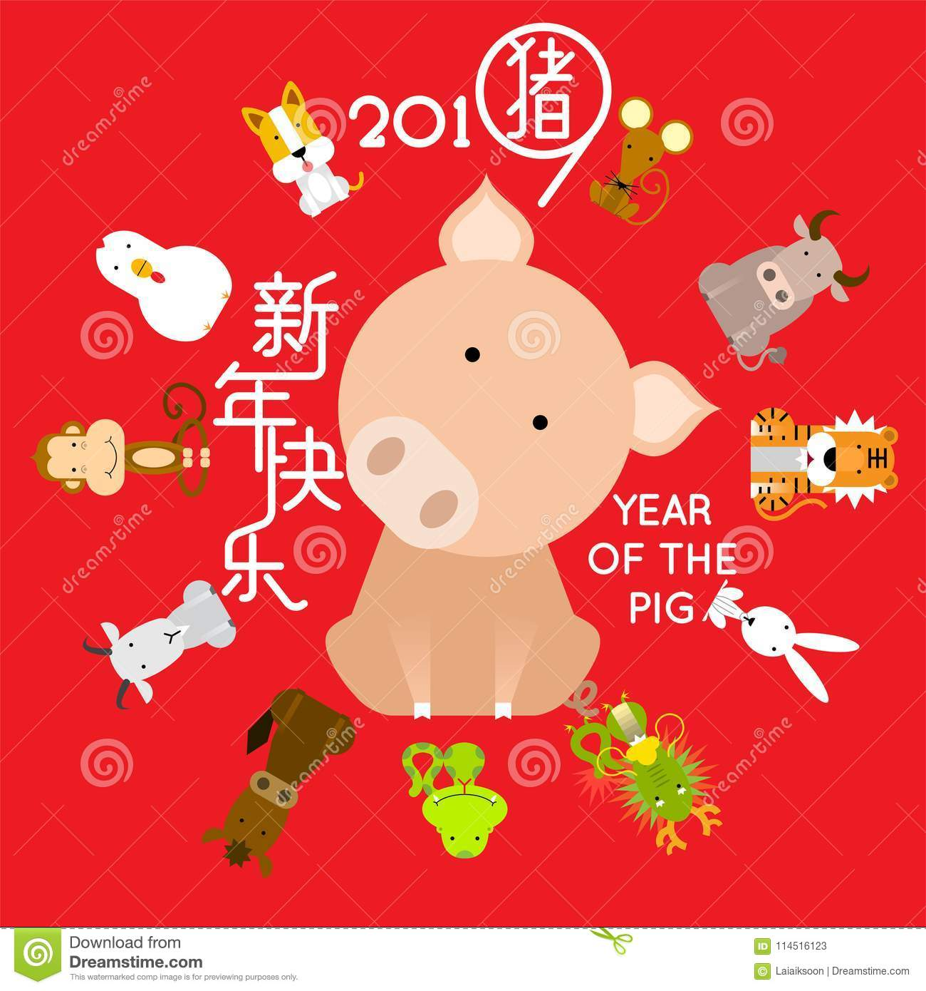 Happy Chinese New Year 2019 Year Of The Pig With 12 Chinese Zodiac Animals Stock Vector Illustration Of Chinese Celebration 114516123