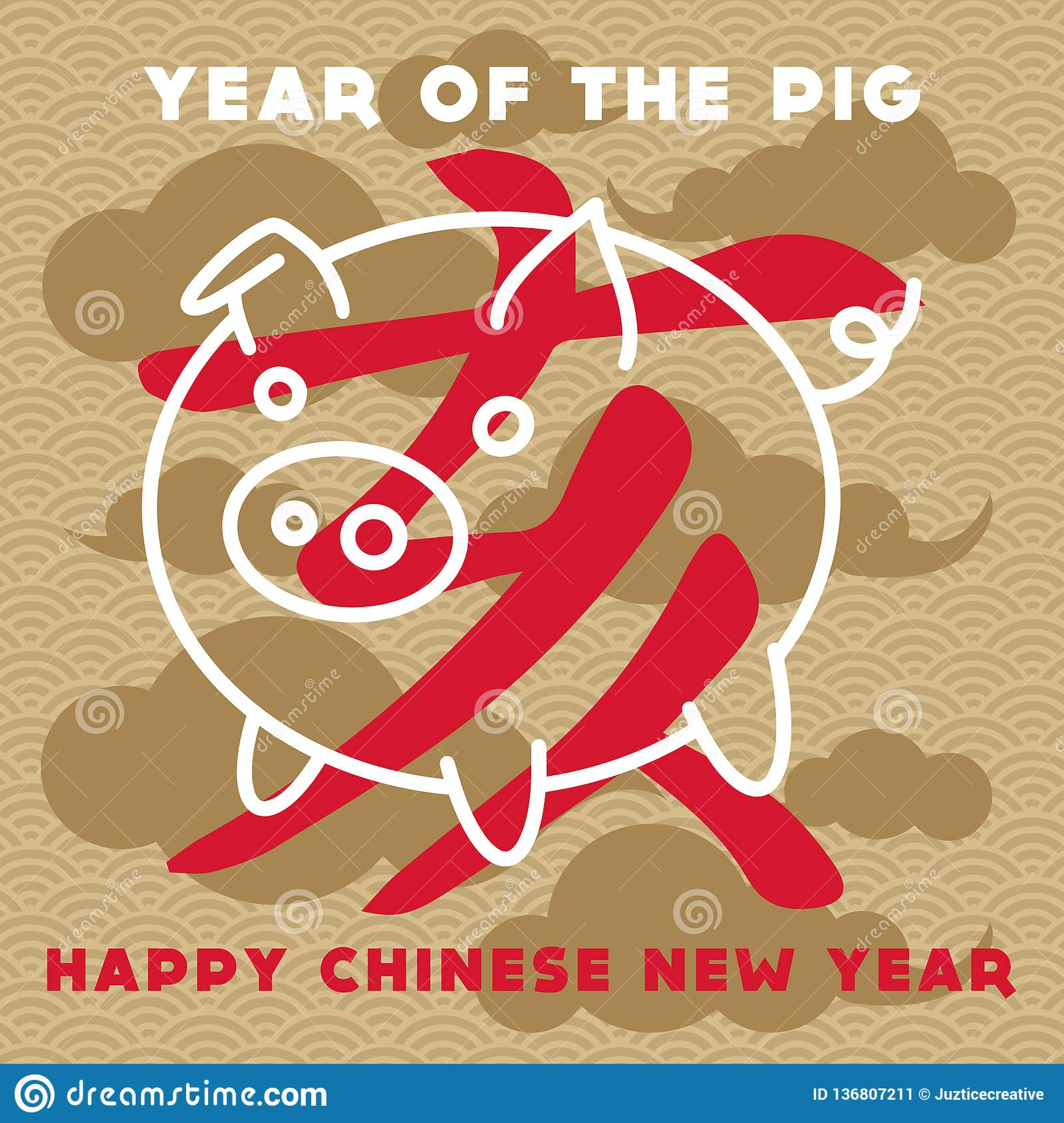 Happy Chinese New Year. Year of the Pig