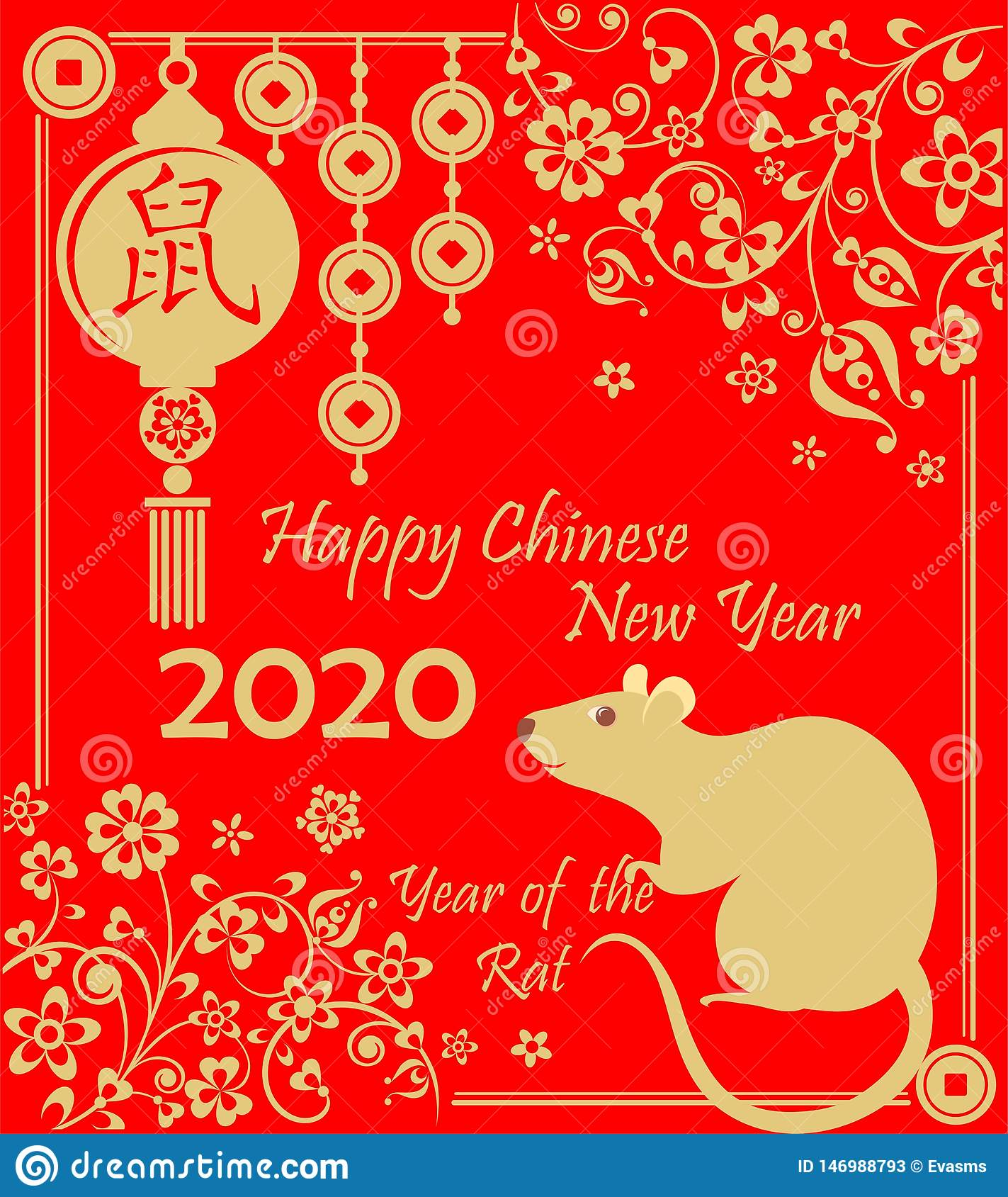 Happy Chinese New Year 2020 Year Of The Rat Decorative ...