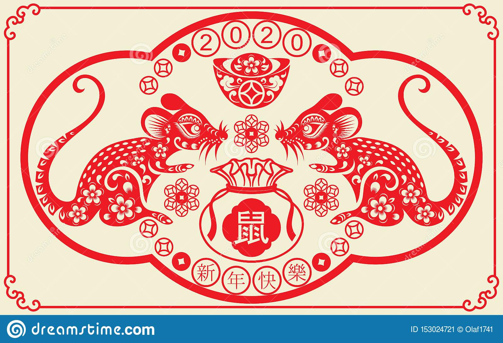 Happy Chinese New Year 2020 Year Of The Rat. Stock Vector ...