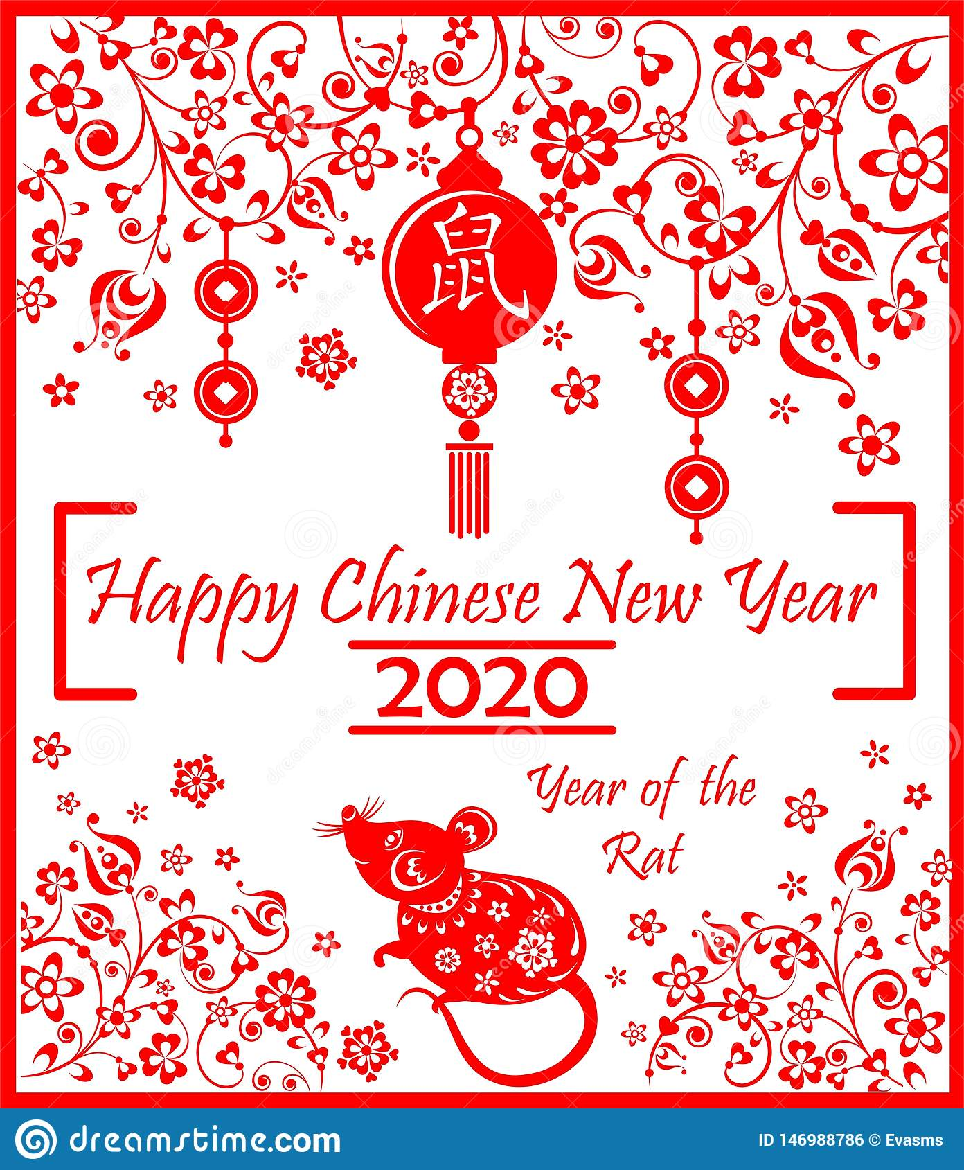 Happy Chinese New Year 2020 Year Of The White Rat Greeting ...