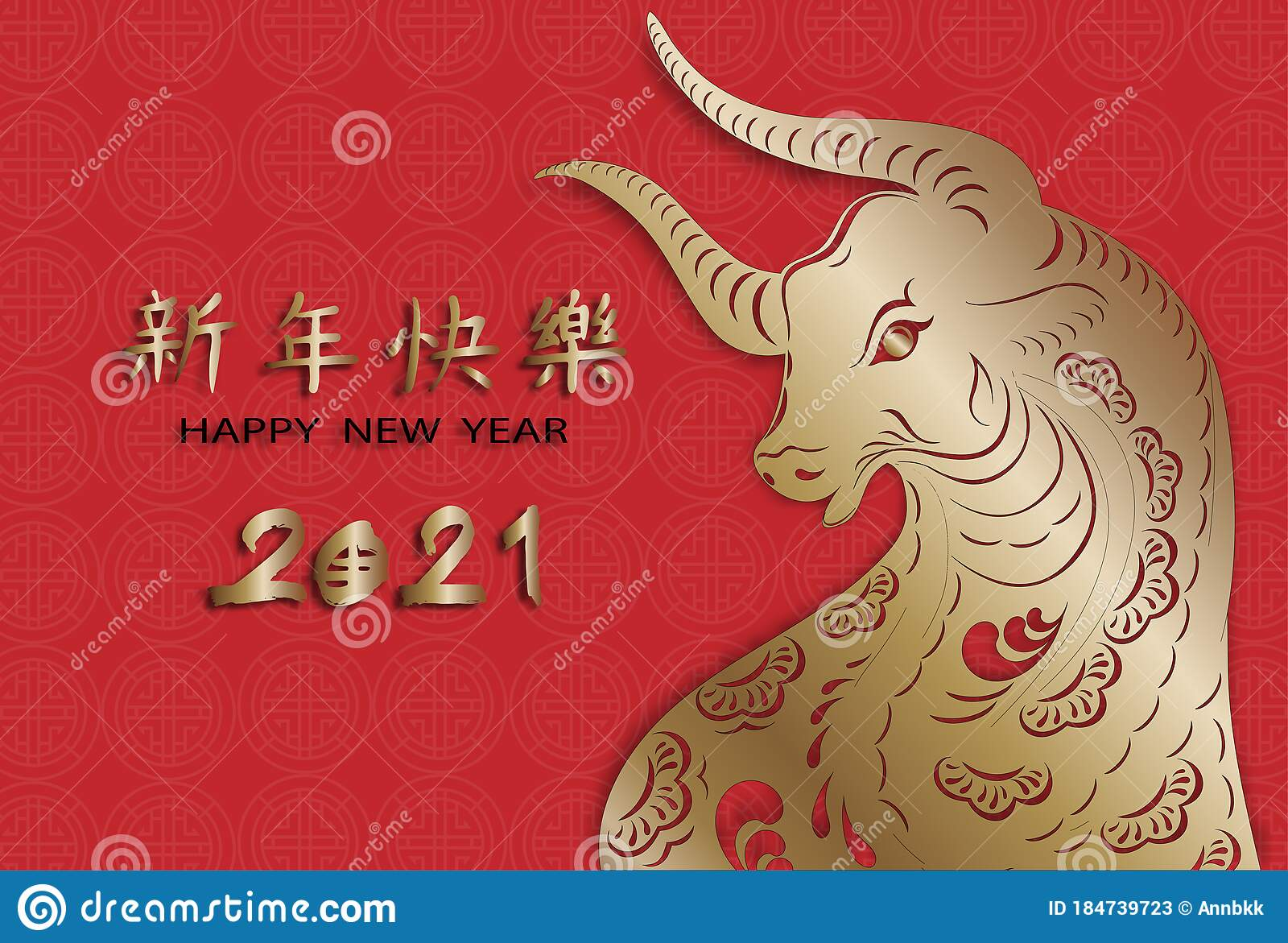 Happy Chinese New Year 2021 Yellow Gold Ox And Chinese ...