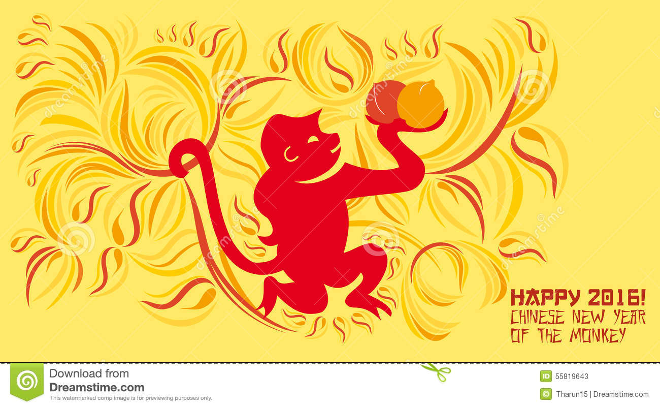 2016Happy Chinese New Year Stock Illustration  Image: 55819643