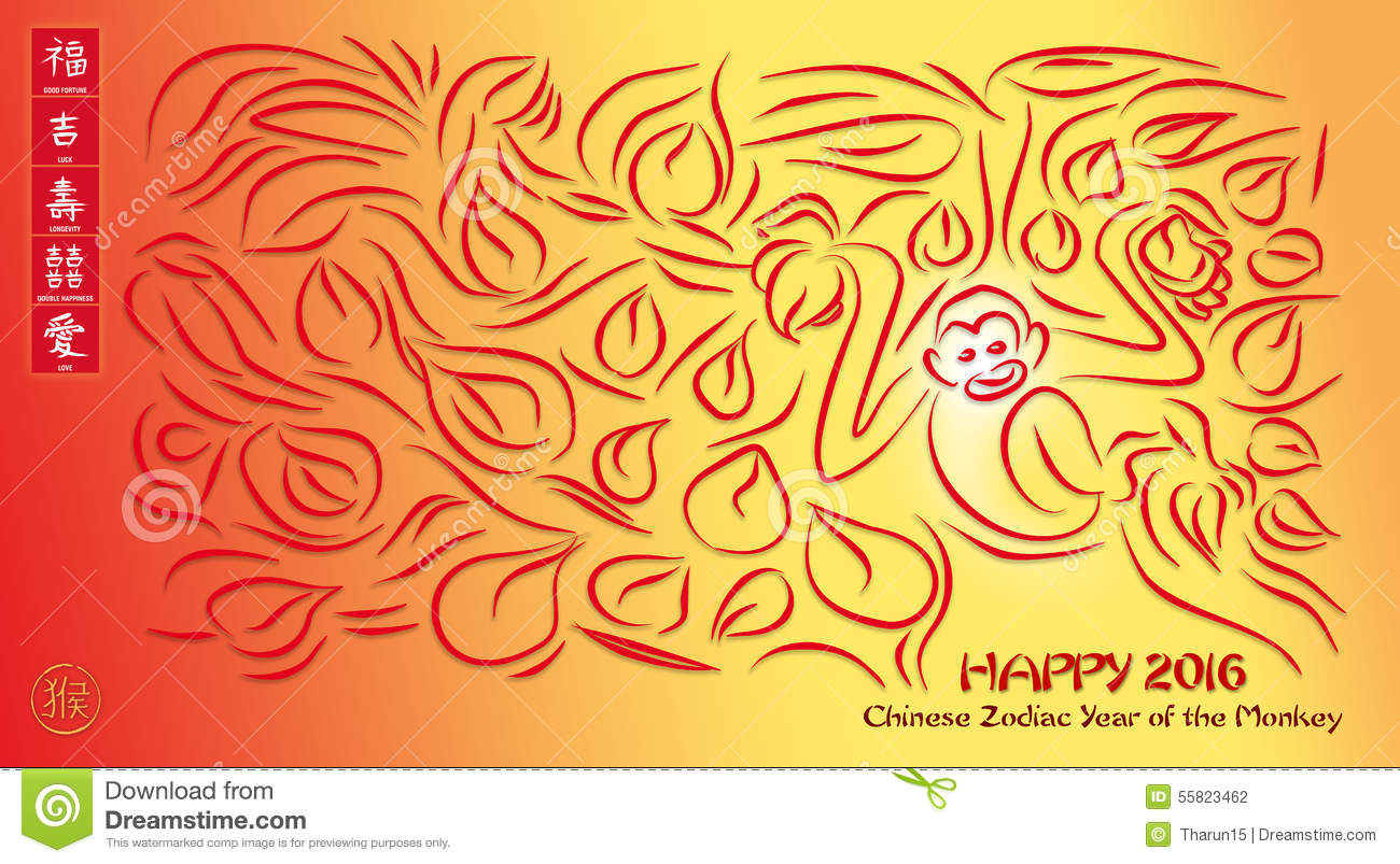 greeting card for chinese new year 2016 stock illustration