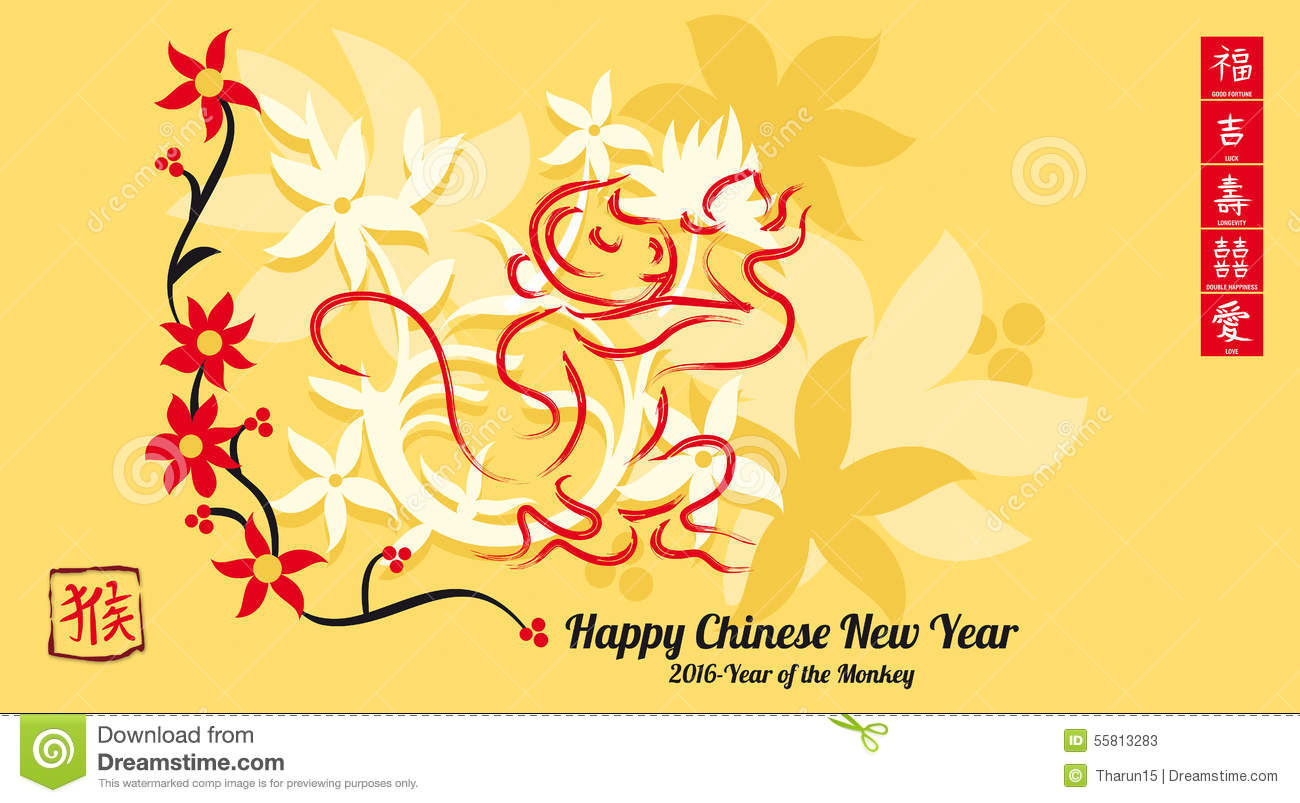 Chinese Zodiac Year of the Monkey. Red Chinese Calligraphy on the left ...