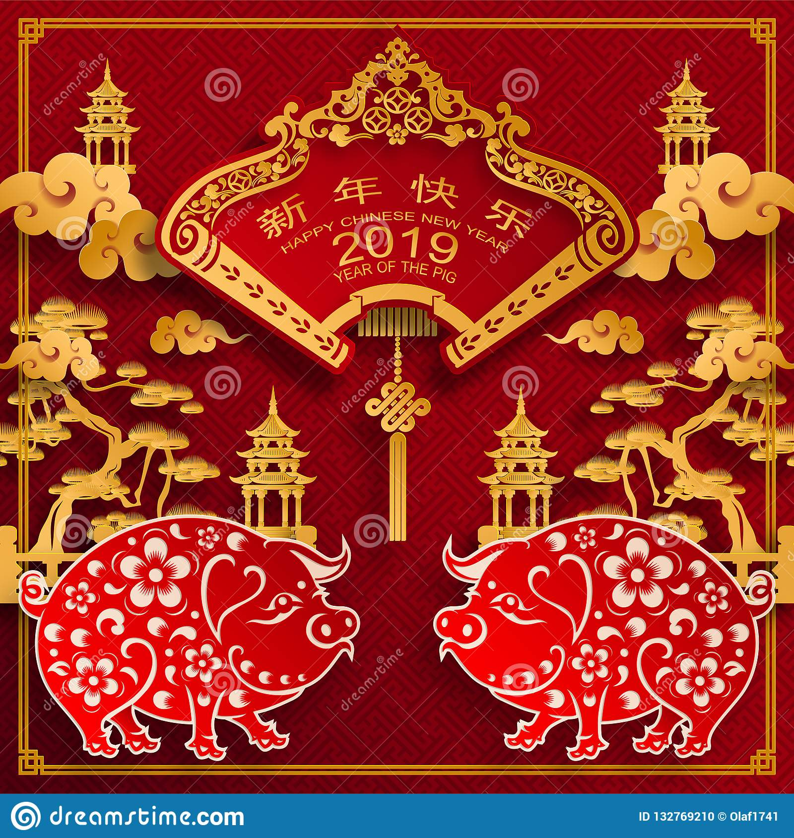 Happy chinese new year 2019 stock vector illustration of - Lucky color for new year 2019 ...
