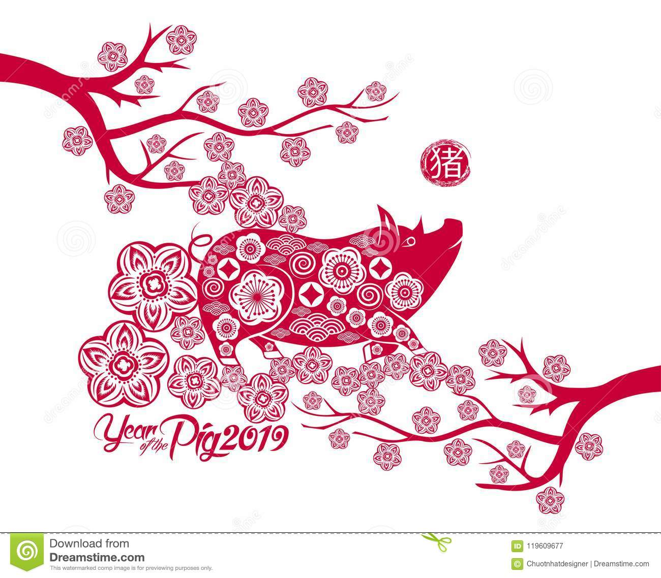 Happy Chinese New Year 2019 Zodiac Sign Year Of The Pig With Red