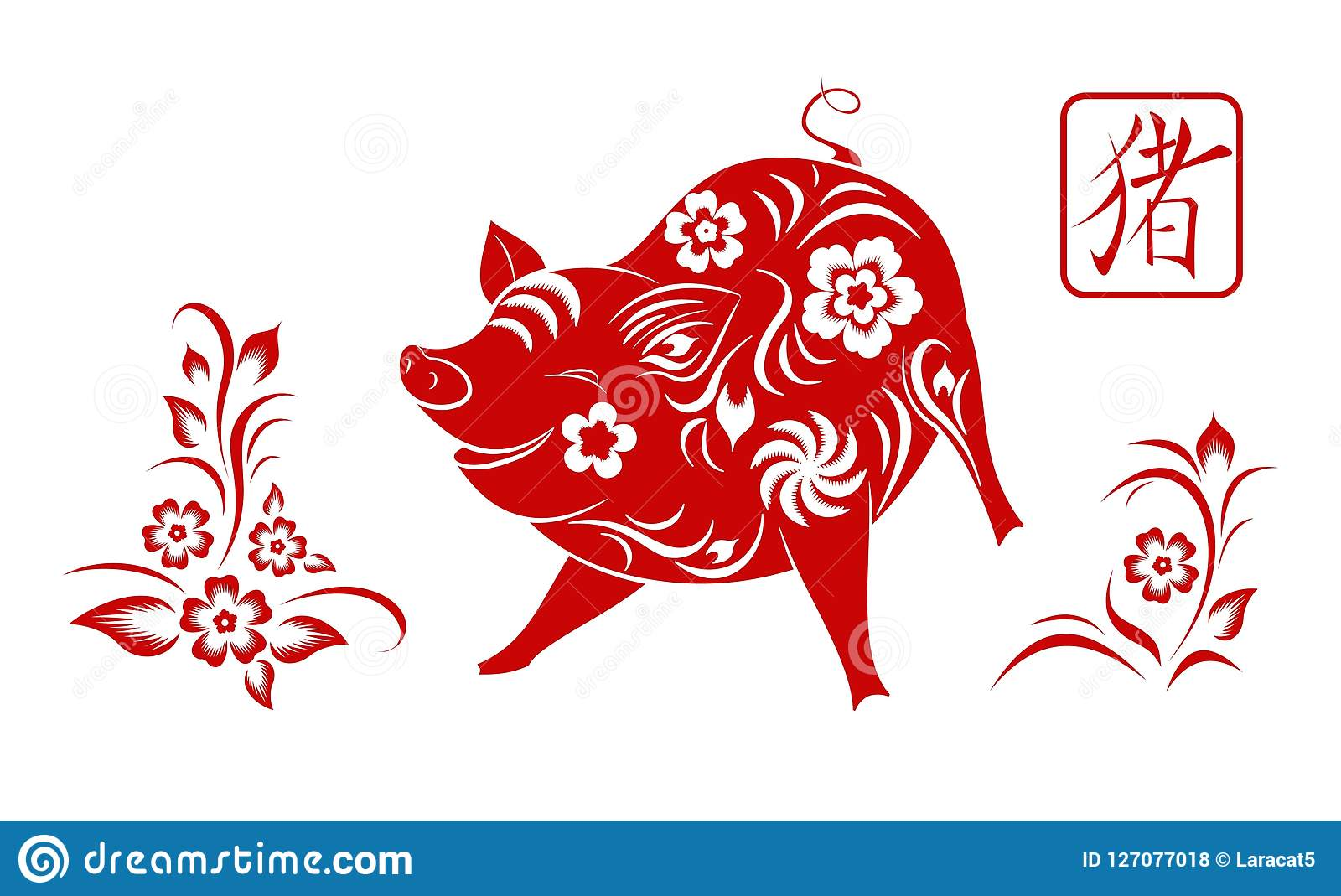 Happy Chinese New Year 2019  Zodiac Sign Year Of Pig,red Paper Cut