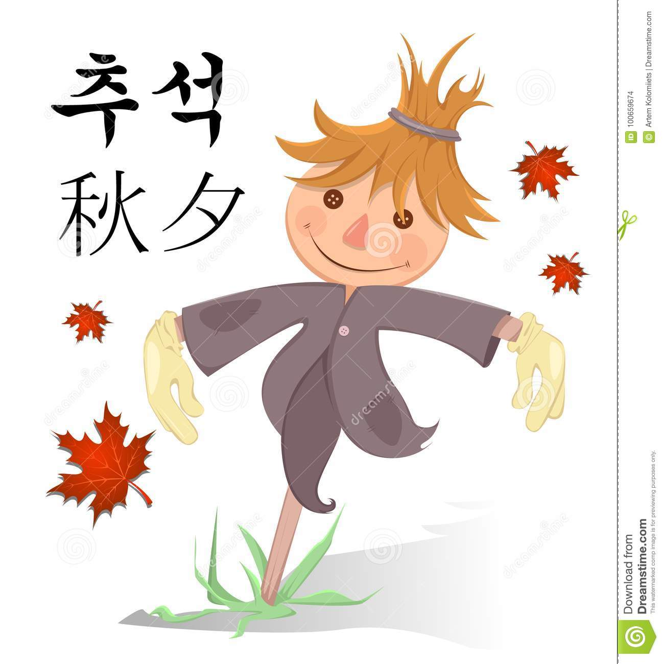 Happy Chuseok And Hangawi Greeting Card With Funny Scarecrow And