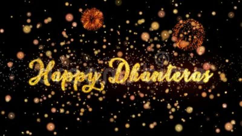 Happy dhanteras abstract particles and glitter fireworks greeting happy dhanteras abstract particles and glitter fireworks greeting card text stock footage video of happiness festival 121451704 m4hsunfo