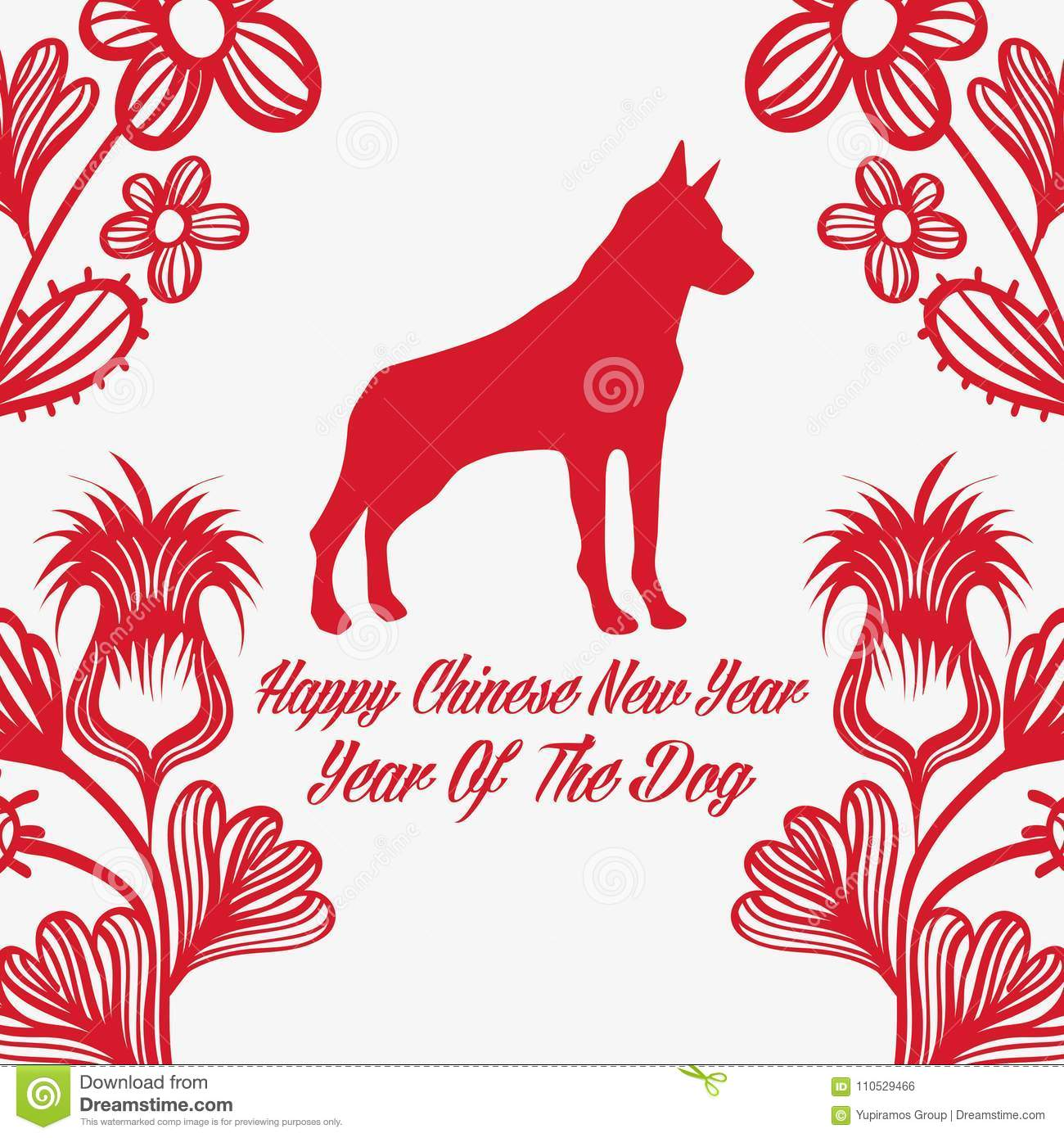 download happy dog new year tradition stock vector illustration of character artwork 110529466