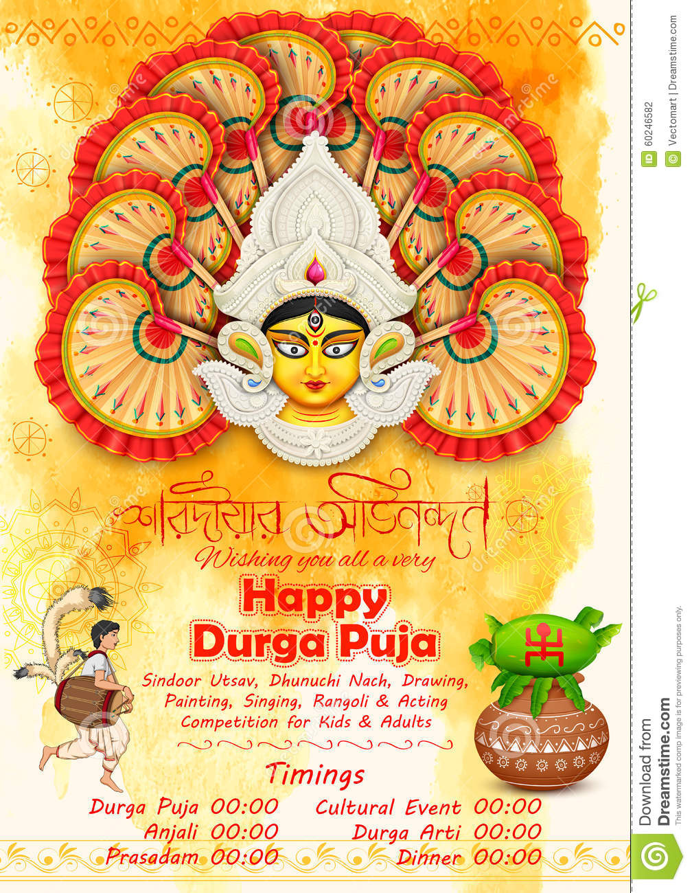 Happy durga puja background stock vector illustration of happy durga puja background kristyandbryce Images