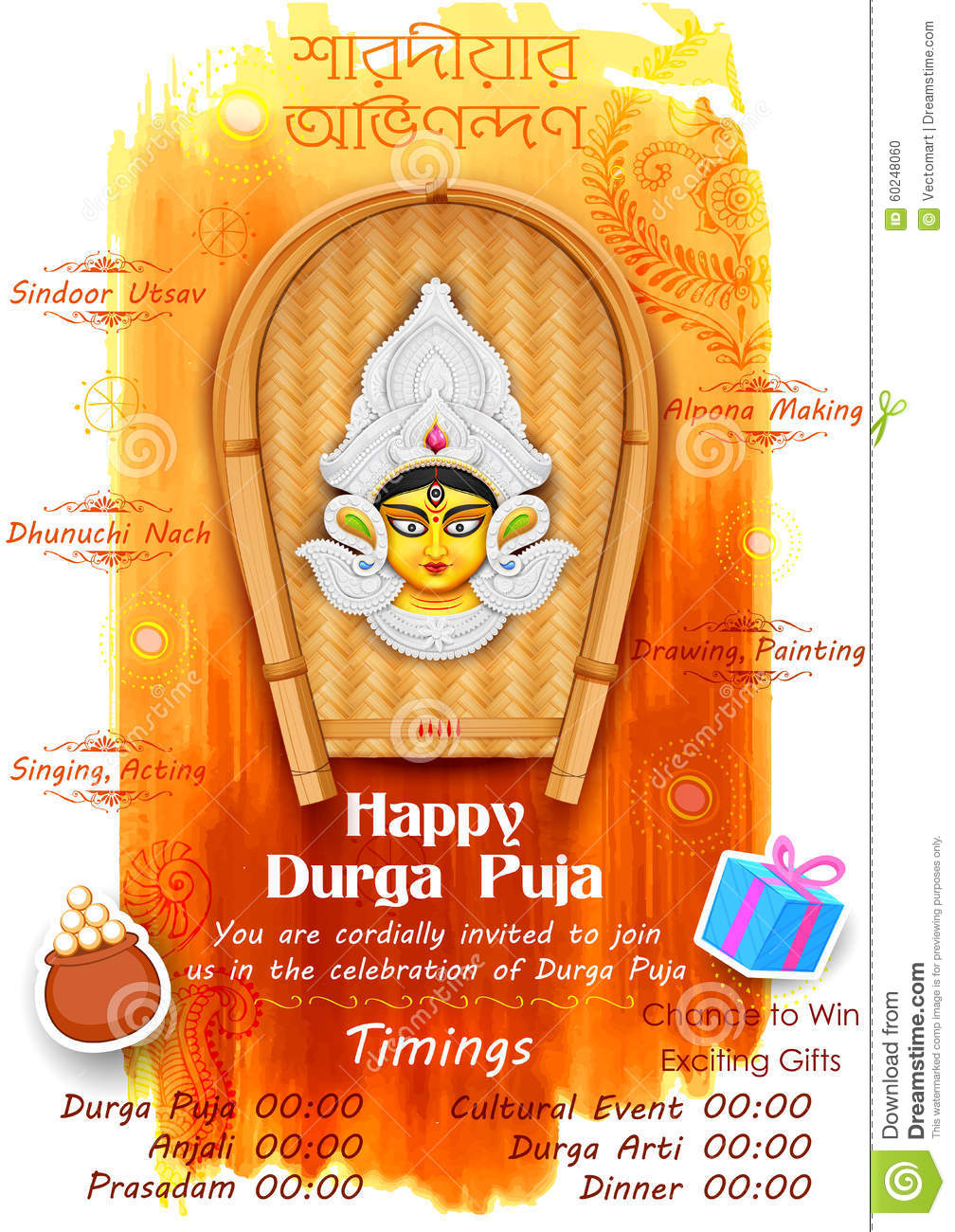 Happy durga puja background stock vector illustration of dussera happy durga puja background dussera dussehra kristyandbryce Image collections
