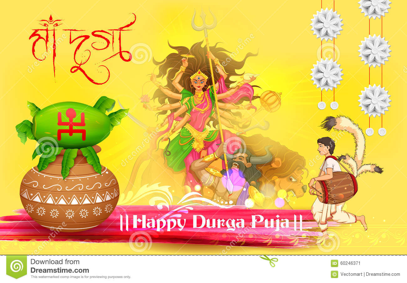 Happy durga puja background stock vector illustration of hinduism happy durga puja background kristyandbryce Image collections