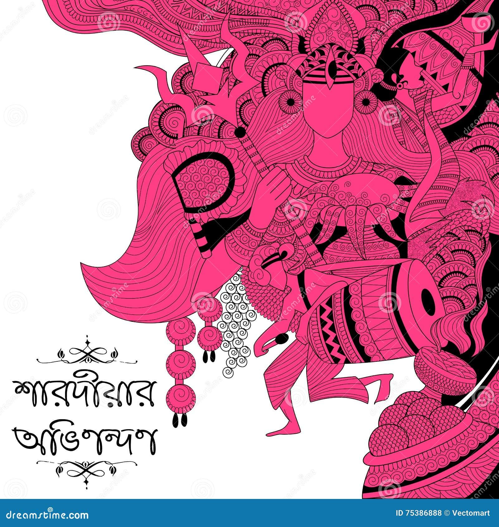Happy Durga Puja Background Stock Vector Illustration Of Goddess