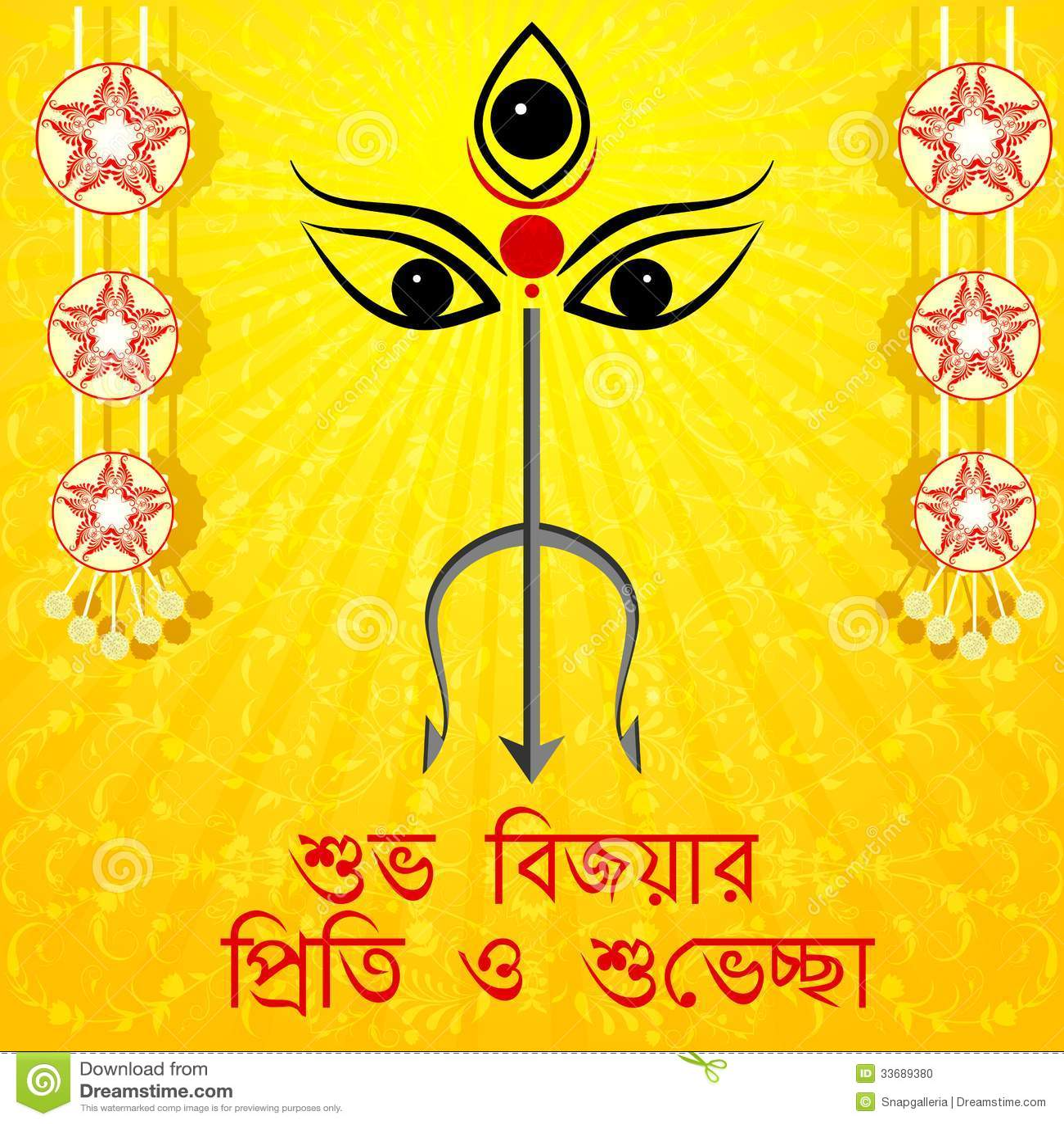 Happy Durga Puja Bijoya Dashami Stock Vector Illustration Of