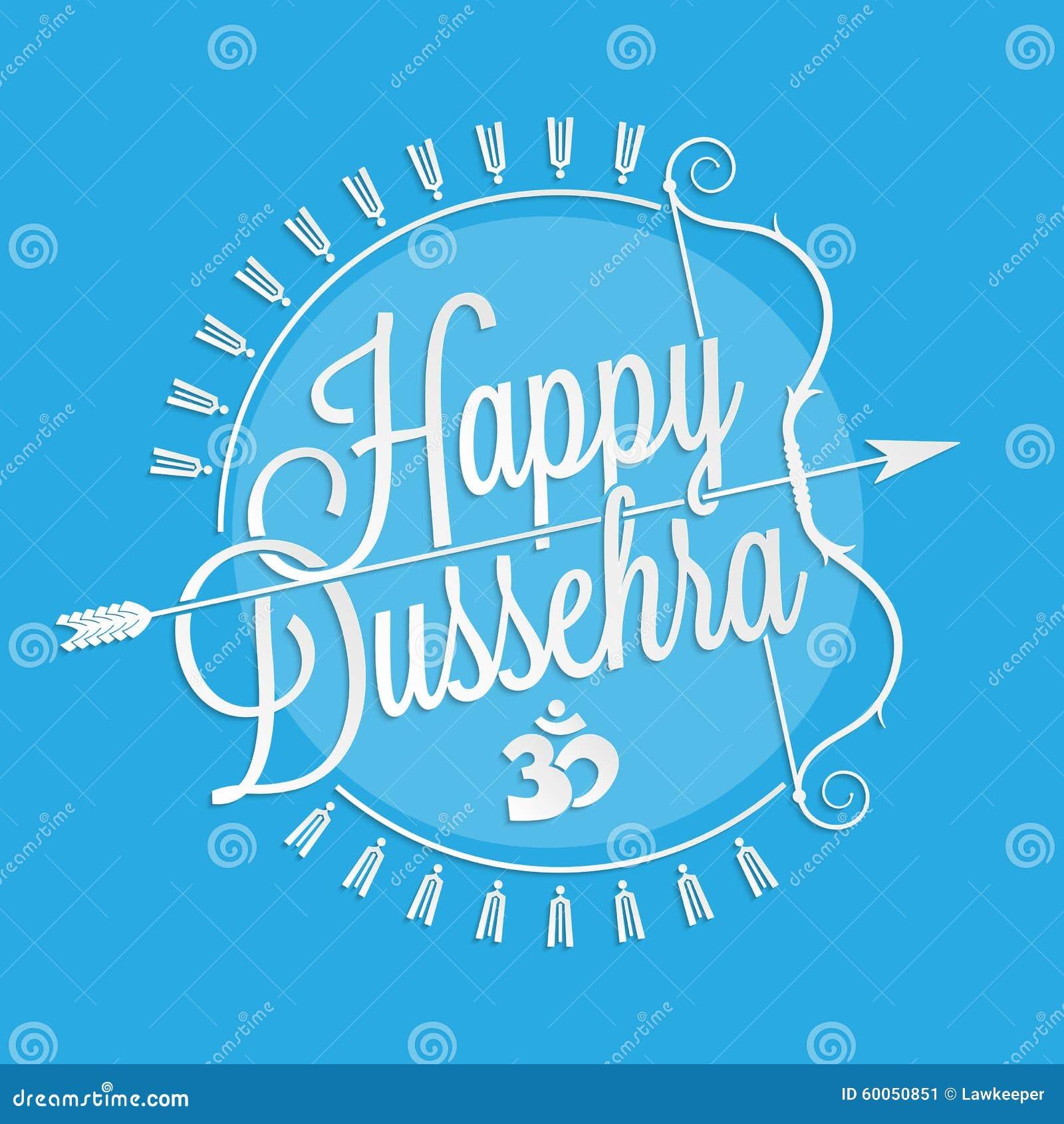 Happy Dussehra Lettering Stock Vector Illustration Of Festival