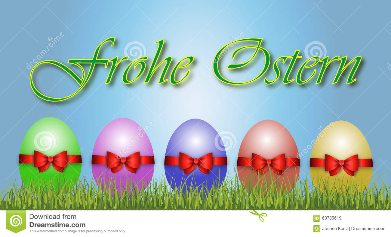 easter decoration clipart - photo #44