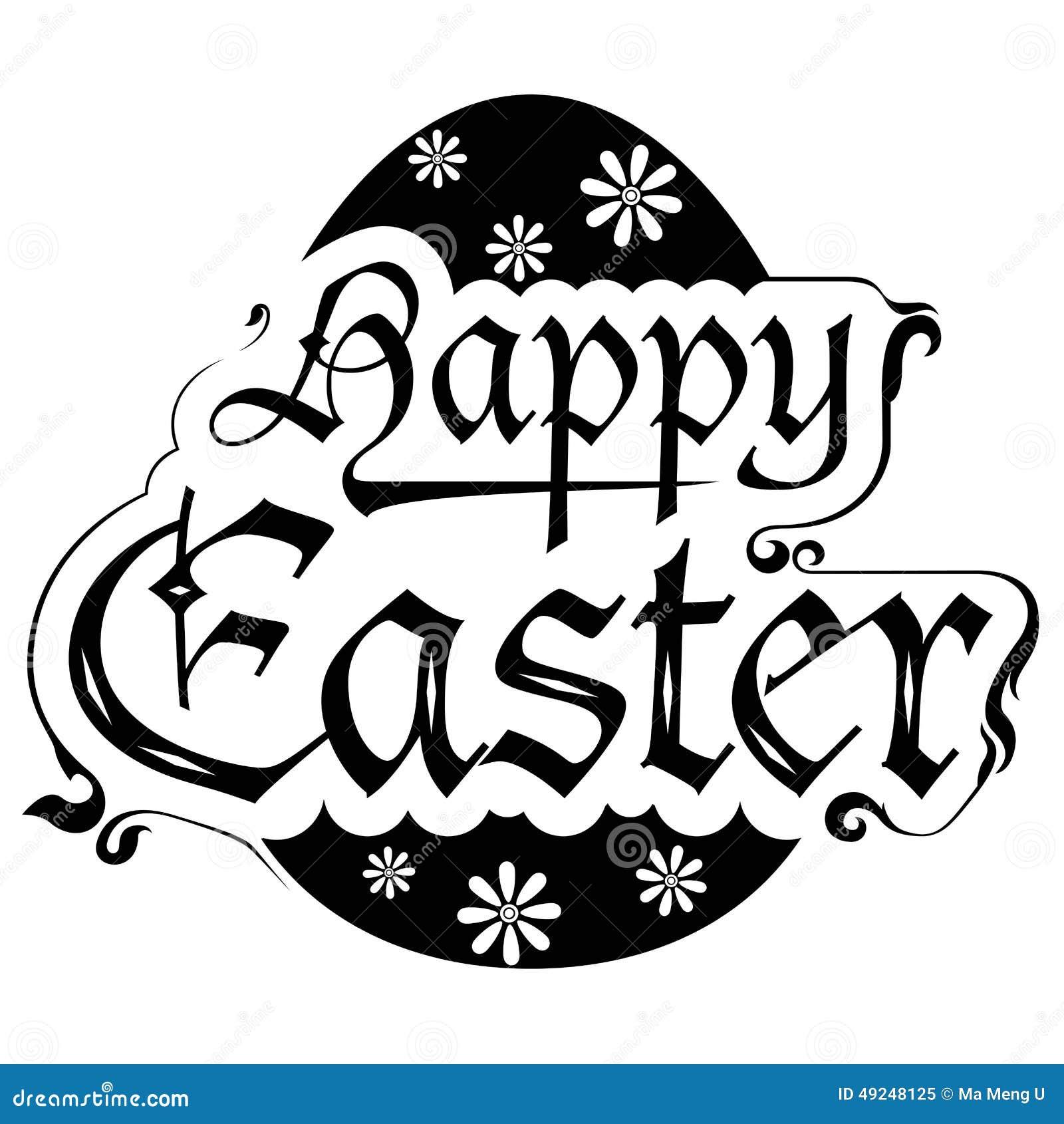 Happy Easter Design Element Stock Vector Image 49248125