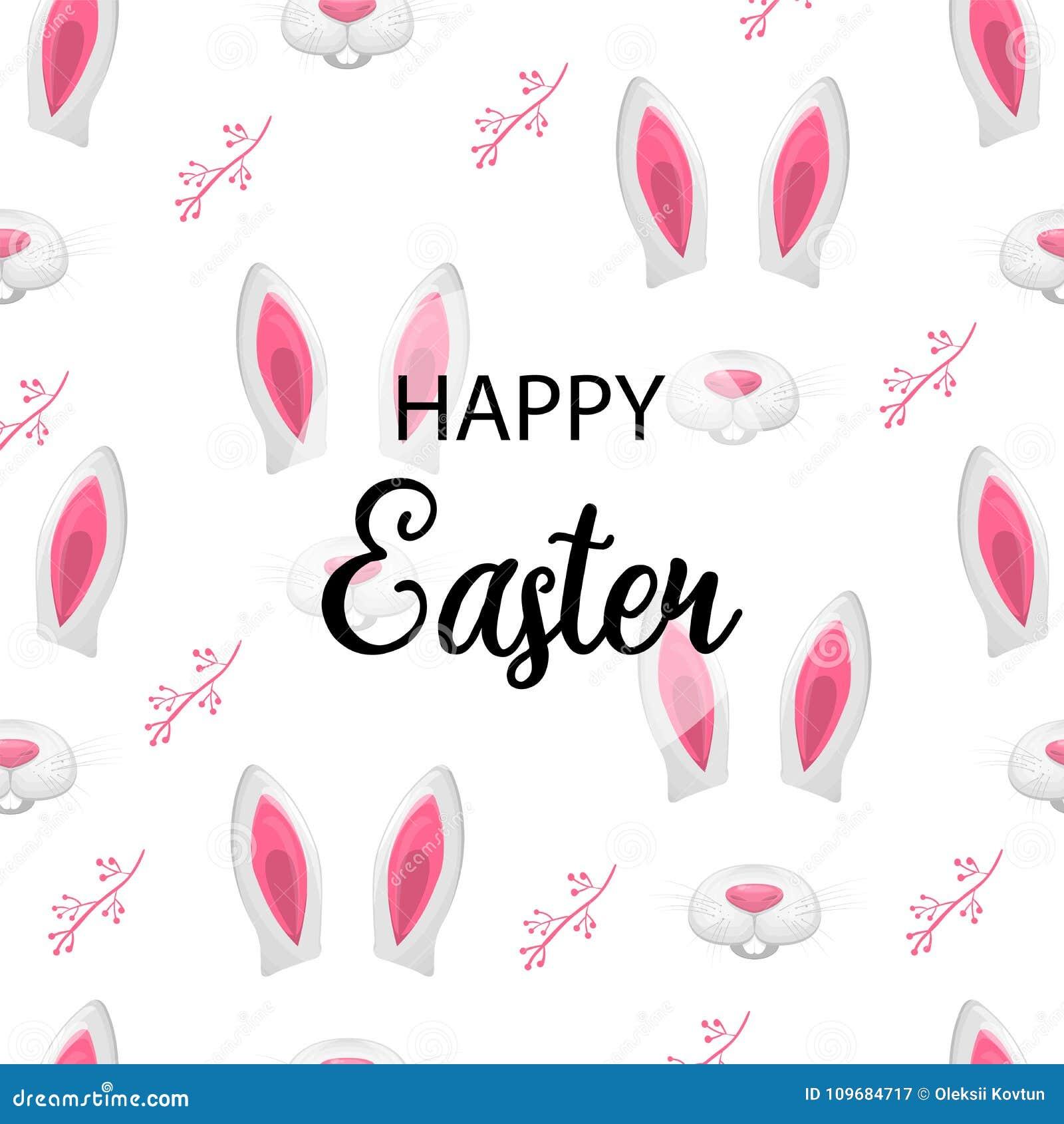 Happy Easter Easter Bunny Ears Wallpaper Vector Illustration