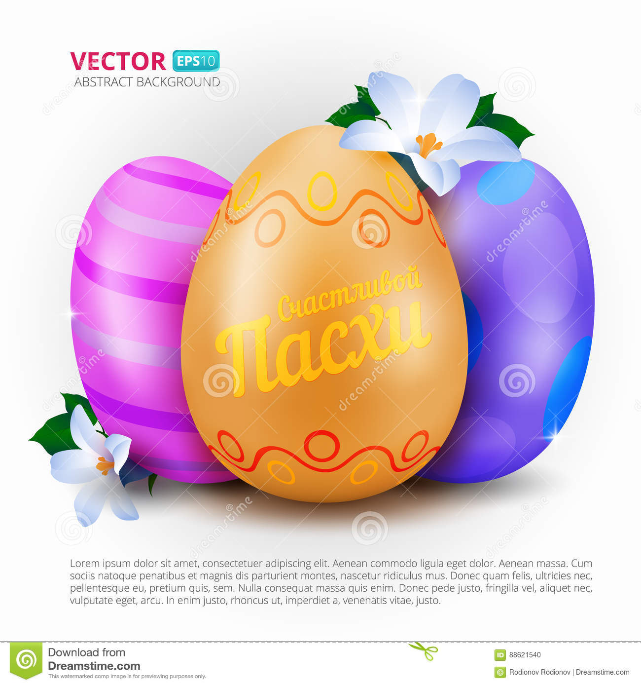 Happy easter greeting card with three painted eggs and spring happy easter greeting card with three painted eggs and spring flowers on white background with russian text eng happy easter m4hsunfo