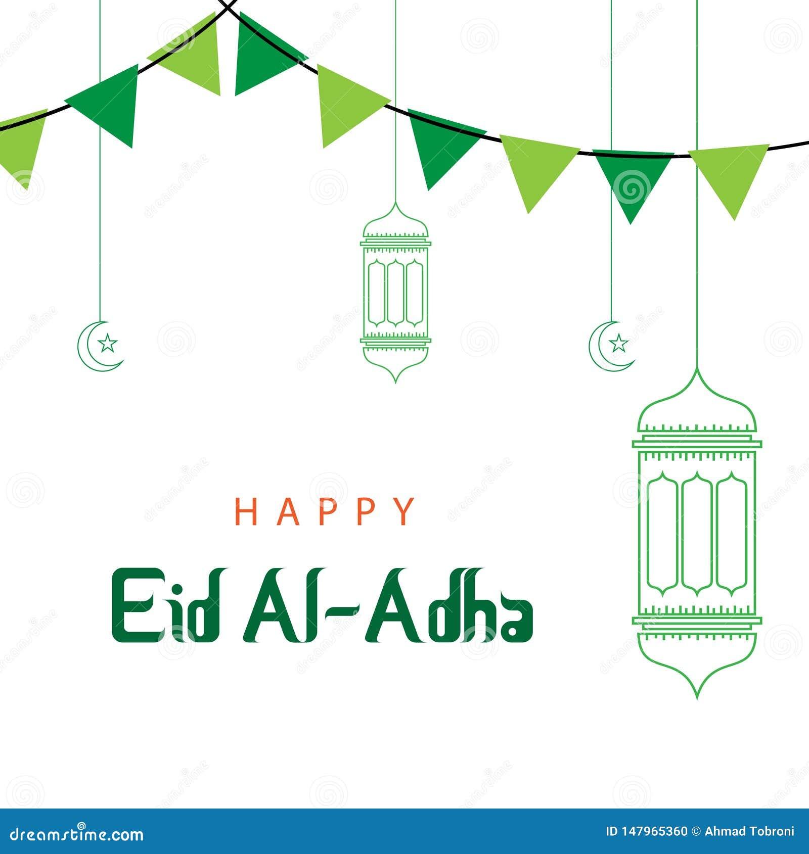 Happy Eid Al Adha Vector Template Design Illustration