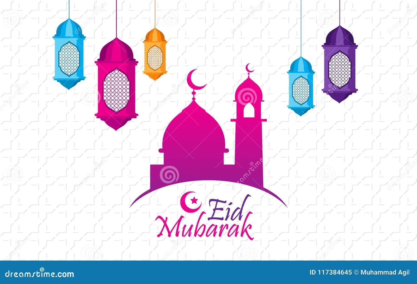 Happy Eid al fitr with lantern and ornament