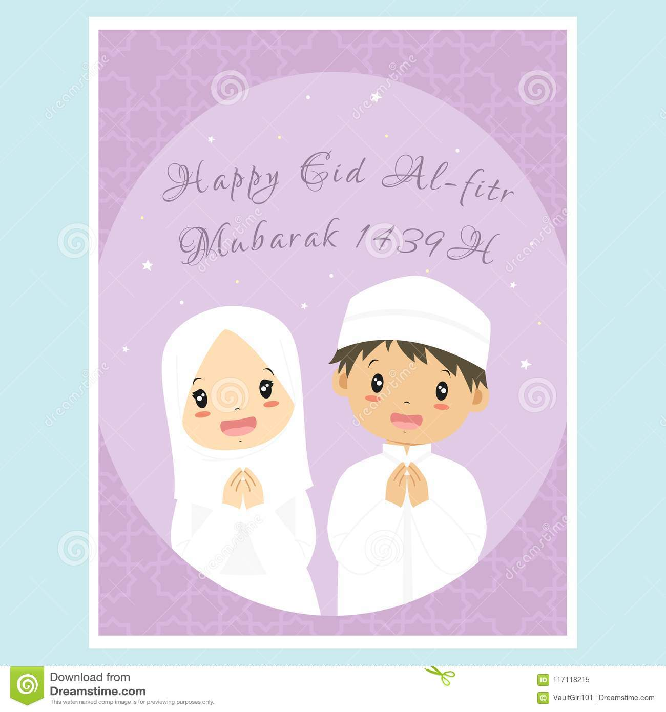 picture relating to Ramadan Cards Printable named Pleased Eid Al-Fitr Greeting Card, Muslim Boy And Woman Vector