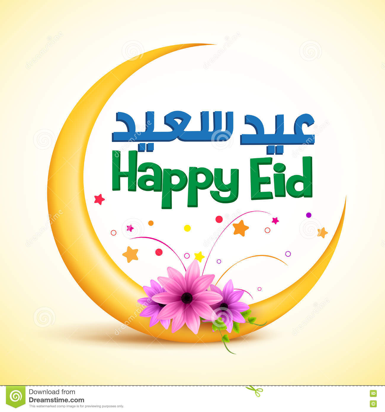 happy eid card with crescent moon and fresh flowers in