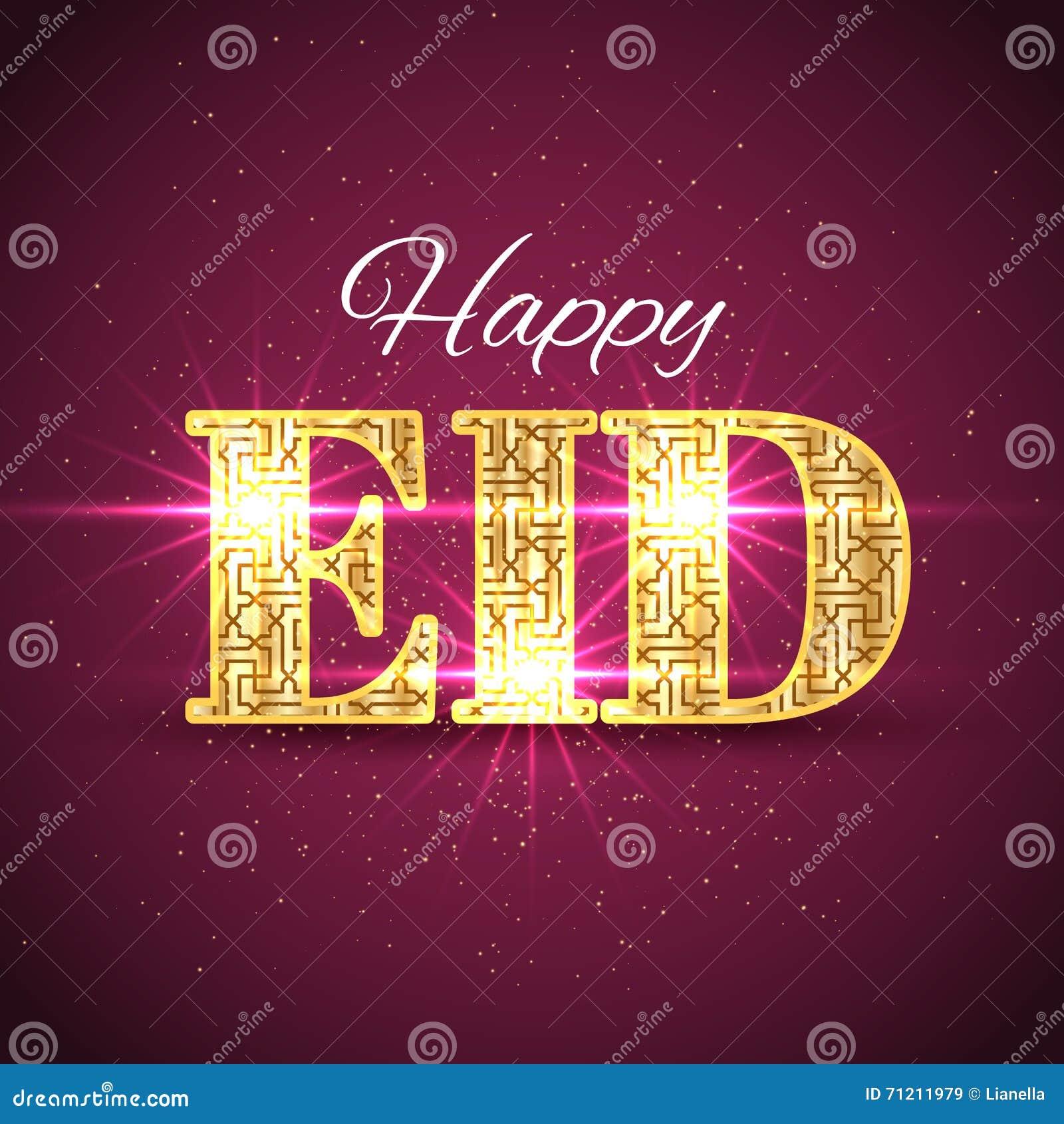 happy eid pictures