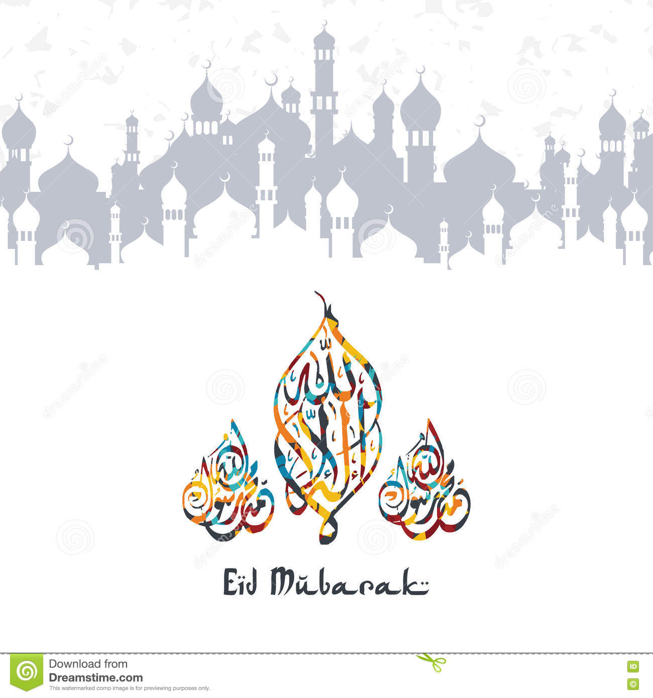 https://thumbs.dreamstime.com/z/happy-eid-mubarak-greetings-arabic-calligraphy-art-theme-illustration-73535470.jpg