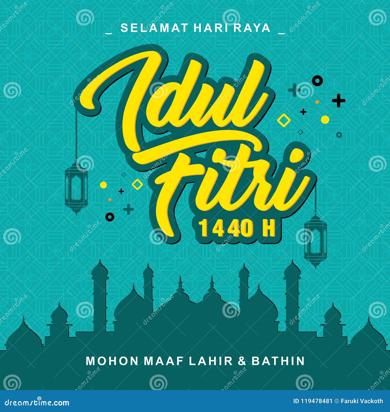 Happy Eid Mubarak Stock Vector. Illustration Of Holy