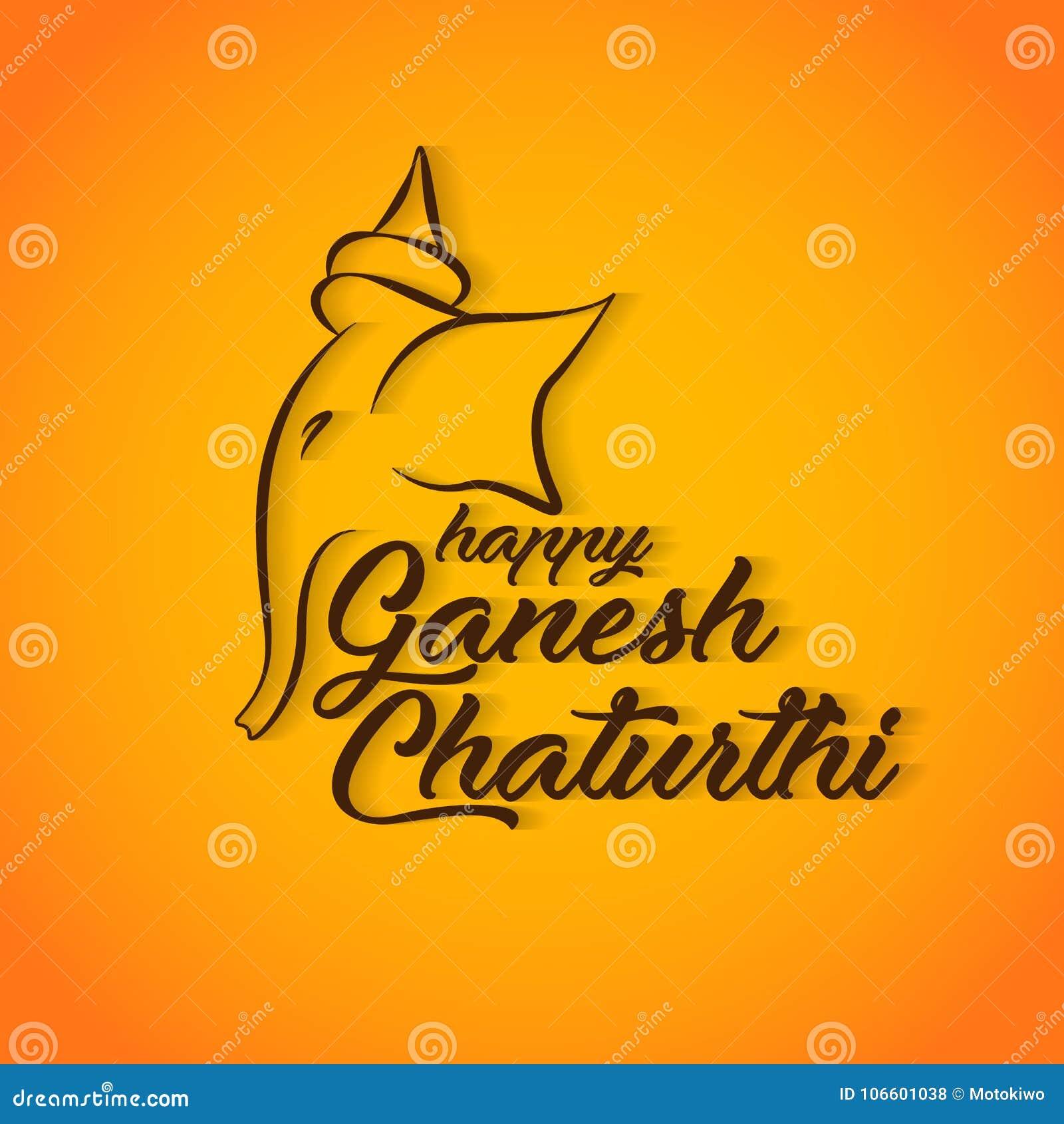 Happy Ganesh Chaturthi Greeting Card Design Stock Illustration