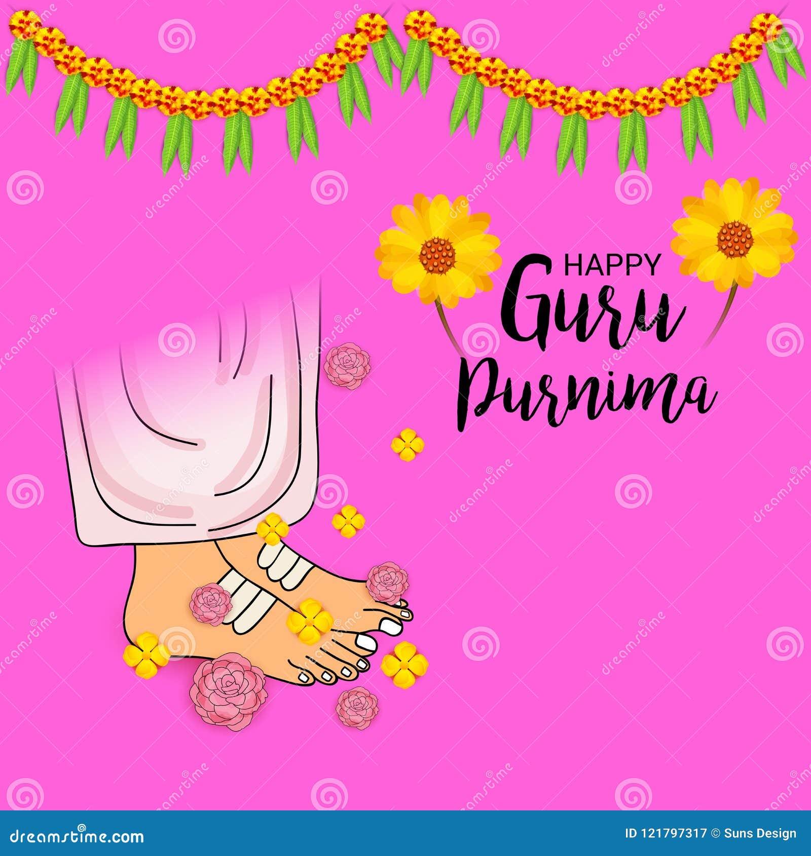 Guru Purnima Invitation Card Design Archives Car Insurance