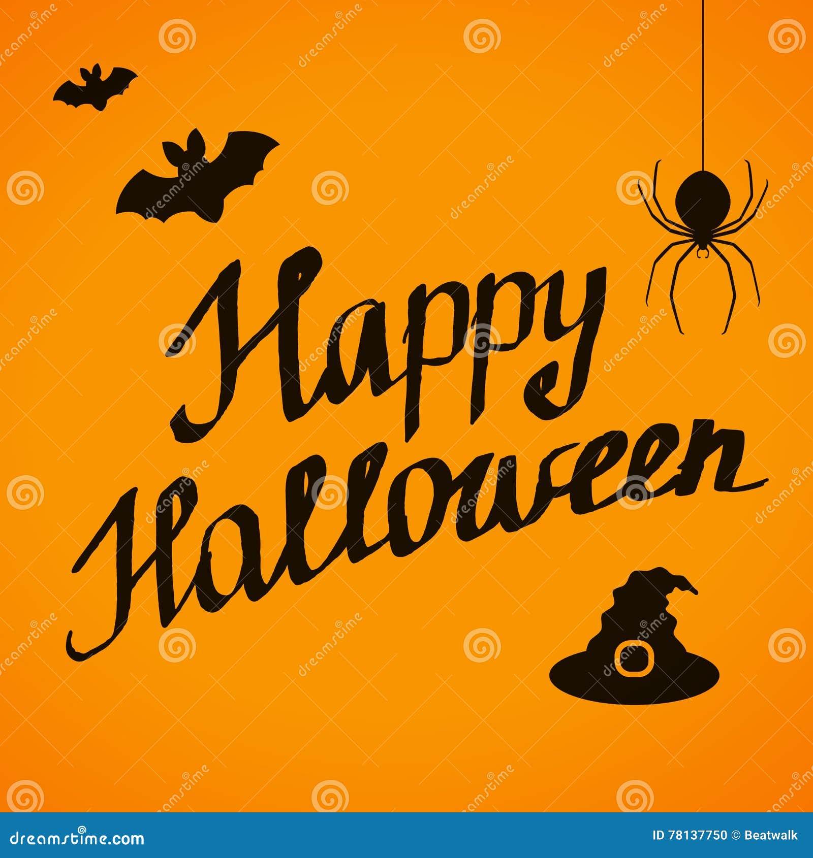 happy halloween lettering banner desig stock vector illustration