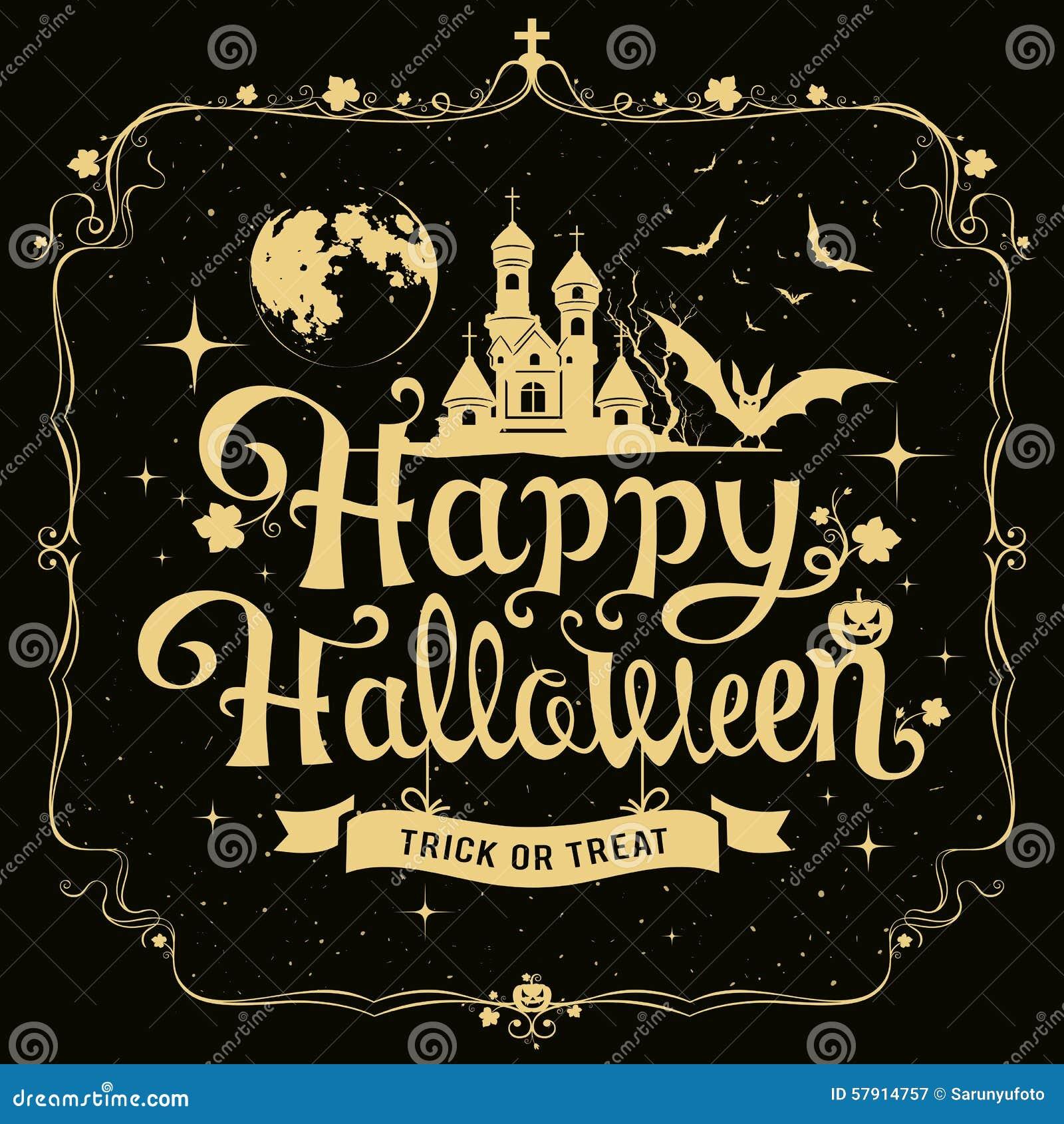happy halloween message silhouette design stock vector