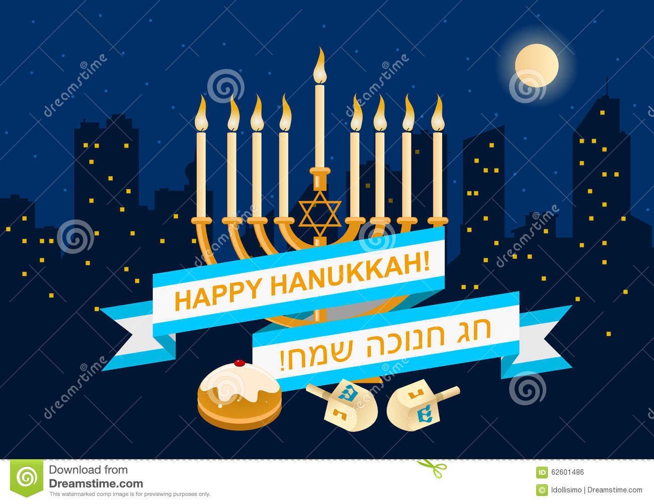 Happy Hanukkah Design Stock Vector Illustration Of Yellow 62601486
