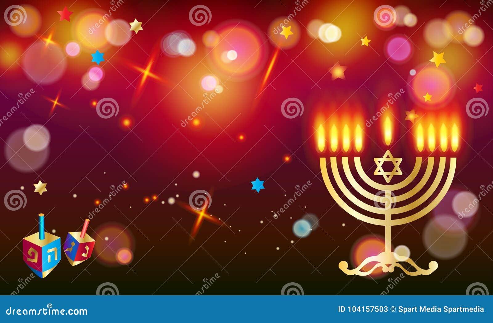 Happy Hanukkah Menorah Gold Bokeh Lights Wallpaper