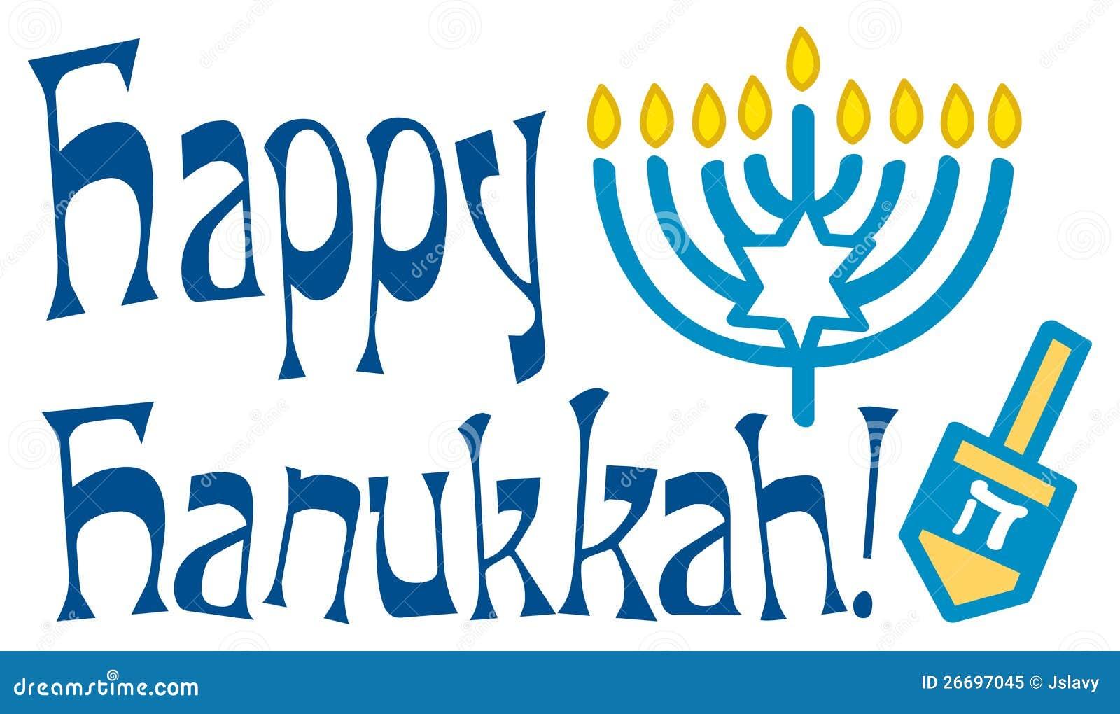 Happy Hanukkah Greeting Royalty Free Stock Photo - Image: 26697045
