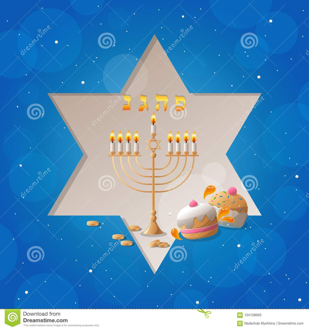 Happy Hanukkah Greeting Card Stock Vector Illustration Of