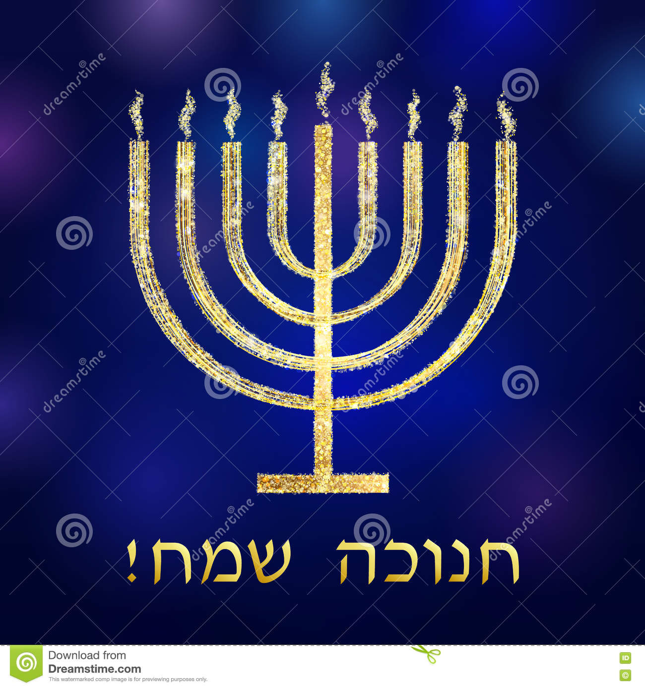 Happy Hanukkah Greetings In Hebrew Stock Vector Illustration Of