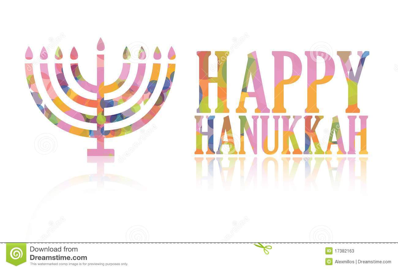 Happy Hanukkah Royalty Free Stock Photos - Image: 33353438
