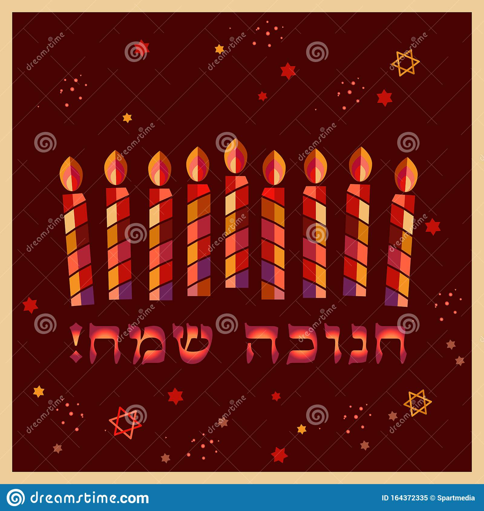 when did hanukkah start 2020